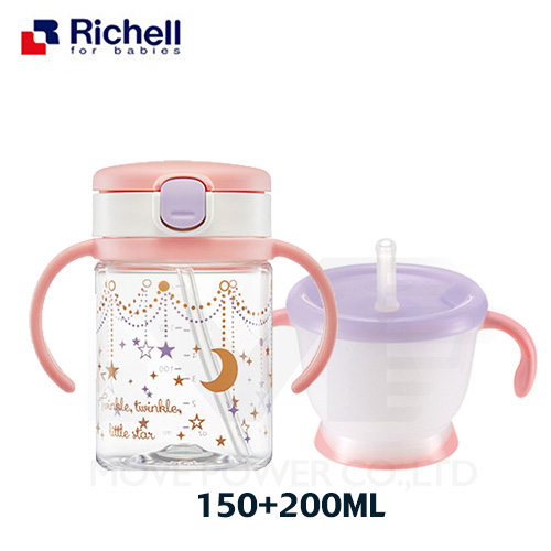 日本《Richell-利其爾》星辰水杯組合(150+200ML)