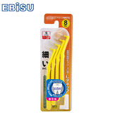 【EBiSU】L型牙間刷8入(3號S)