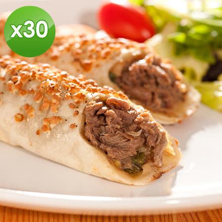 KKLife-紅龍 香濃起司肉捲30條組