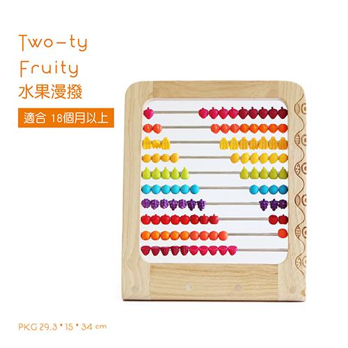 【美國B.Toys感統玩具】水果漫撥