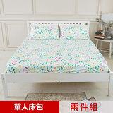 【米夢家居】台灣製造-100%精梳純棉單人3.5尺床包兩件組(萬花筒)