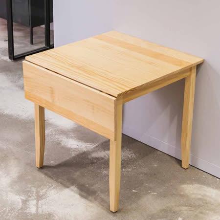 自然行 單邊實木 扁柏自然色延伸桌