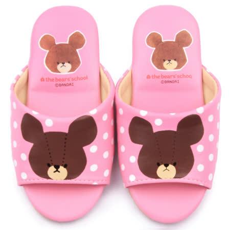 童鞋城堡-小熊學校 中大童 室內拖鞋BE1926-粉