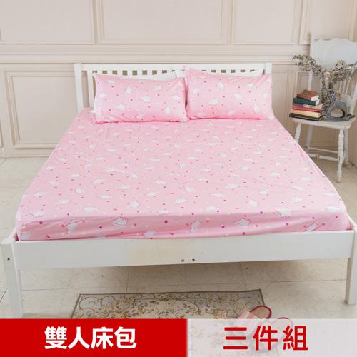 【米夢家居】台灣製造-100%精梳純棉雙人5尺床包三件組(北極熊粉紅)