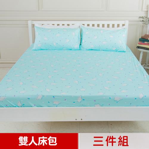 【米夢家居】台灣製造-100%精梳純棉雙人5尺床包三件組(北極熊藍綠)