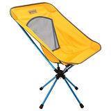 【OutdoorBase】AMOEBA 阿米巴 航太鋁合金 360°旋轉 輕便 休閒 折疊 椅(附收納袋) 琥珀黃 28759