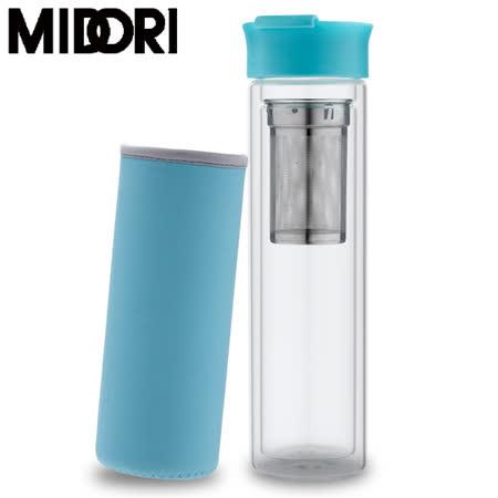MIDORI 雙層玻璃纖果隨行瓶