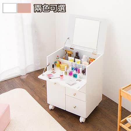日式床頭櫃化妝車