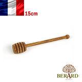 法國【Berard】畢昂原木食具 橄欖木蜂蜜果醬棒15cm