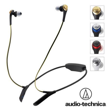 鐵三角 ATH-CKS550BT藍牙無線耳機麥克風組