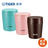 【TIGER虎牌】Soup Cup_300cc不鏽鋼真空食物罐(MCL-A030)
