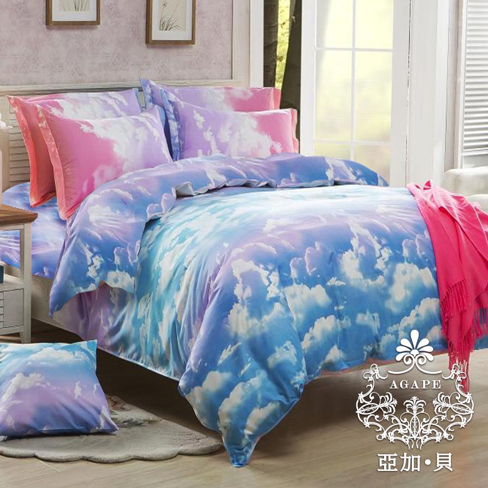 【AGAPE亞加‧貝】《MIT台灣製-星光璀璨》舒柔棉雙人5尺三件式薄床包組