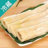 養生桂竹筍2包(500G±15%/包)