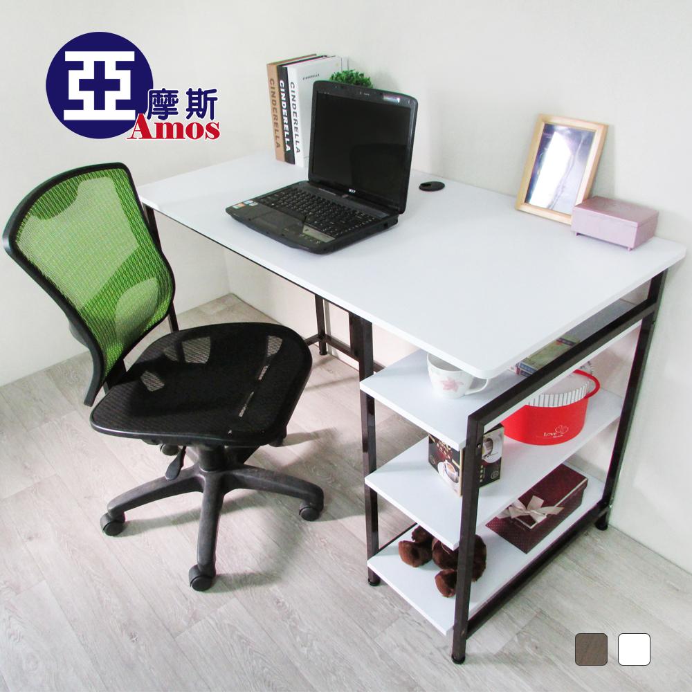 【Amos】工業風高機能工作桌/工作桌