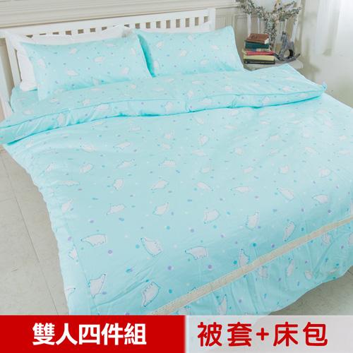【米夢家居】100%精梳純棉印花床包+雙人兩用被套四件組(北極熊藍綠)-雙人5尺
