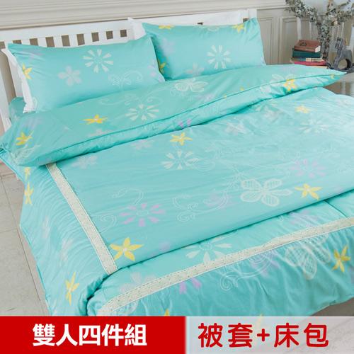 【米夢家居】100%精梳純棉印花床包+雙人兩用被套四件組(花籐小徑)-雙人5尺
