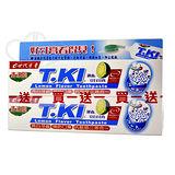 買1送1【T.KI】鐵齒亮白牙膏(130g)