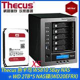 Thecus 色卡司 W5810 5Bay NAS+WD 2TB NAS碟*5(WD20EFRX)