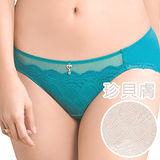 【思薇爾】撩波系列M-XL蕾絲低腰三角內褲(珍貝膚)