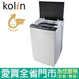 歌林11KG單槽洗衣機BW-11S03含配送到府+標準安裝