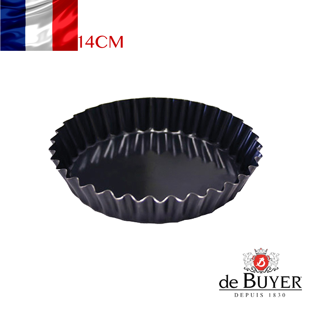 法國~de Buyer~畢耶烘焙~輕礦藍鐵烘焙系列~圓形波浪邊塔模14cm