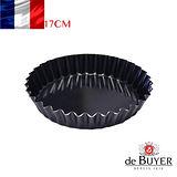 法國【de Buyer】畢耶烘焙『輕礦藍鐵烘焙系列』圓形波浪邊塔模17cm