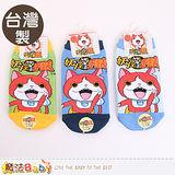 魔法Baby 童襪 台灣製妖怪手錶正版兒童直版襪(3雙一組) k50175