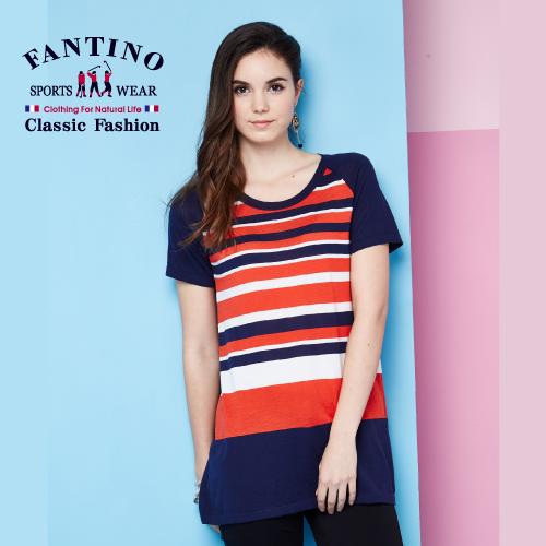 【FANTINO】女款 清爽夏日 繽紛甜美針織衫 (白桔丈青條) 577102