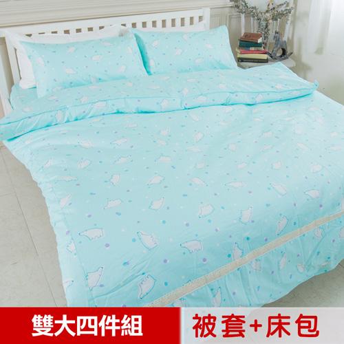 【米夢家居】100%精梳純棉印花床包+雙人兩用被套四件組(北極熊藍綠)-雙人加大6尺