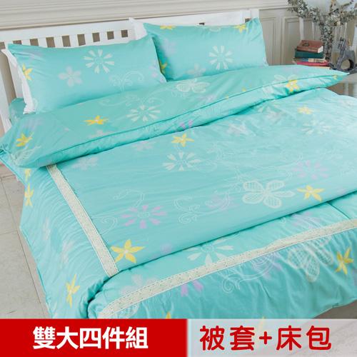 【米夢家居】100%精梳純棉印花床包+雙人兩用被套四件組(花籐小徑)-雙人加大6尺