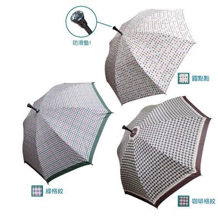 【Barry Allen】英國風 23吋9LED燈健步直傘