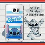 迪士尼Disney正版授權 Samsung Galaxy S7 edge 5.5吋 大頭招呼系列軟式手機殼(史迪奇)