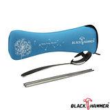 (任選) 義大利 BLACK HAMMER悠活不銹鋼二件式餐具組(含布套)