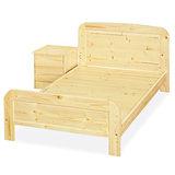 《顛覆設計》 布萊恩5尺松木實木雙人床架(實木床板)