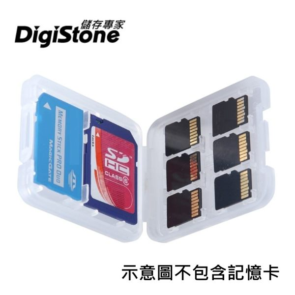 DigiStone 8片裝記憶卡收納盒 6TF 1SD 1MS X5PCS★ Micro