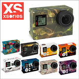 法國XSories XSKIN GoPro Hero4 機身保護貼