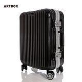 【ARTBOX】以太行者 - 20吋PC鏡面鋁框行李箱(黑色)