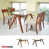 【RICHOME】強化玻璃實木餐桌-2色