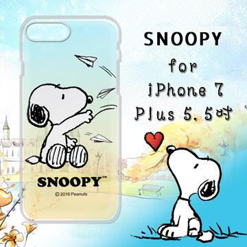 史努比SNOOPY授權正版 iPhone 8 Plus/iPhone 7 Plus 漸層彩繪軟式手機殼(紙飛機)