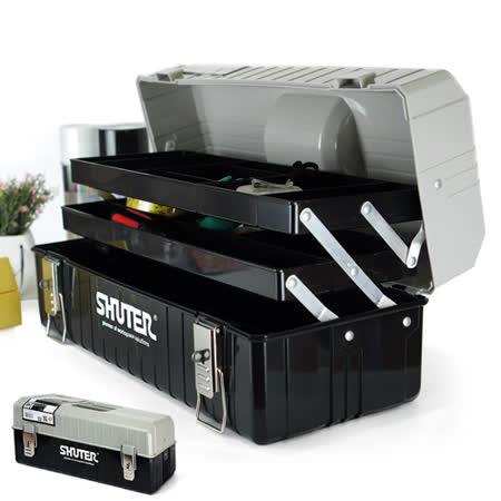 【百貨通】塑鋼三層分類工具箱