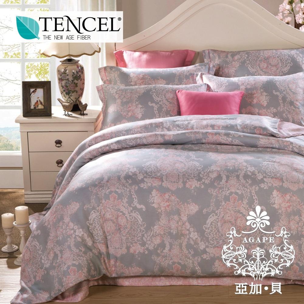 【AGAPE亞加‧貝】《獨家私花-薩琳娜》天絲雙人加大6尺四件式兩用被套床包組