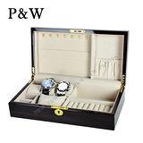 【P&W珠寶收藏盒】【手工精品】 木質鋼琴烤漆 首飾盒 錶盒