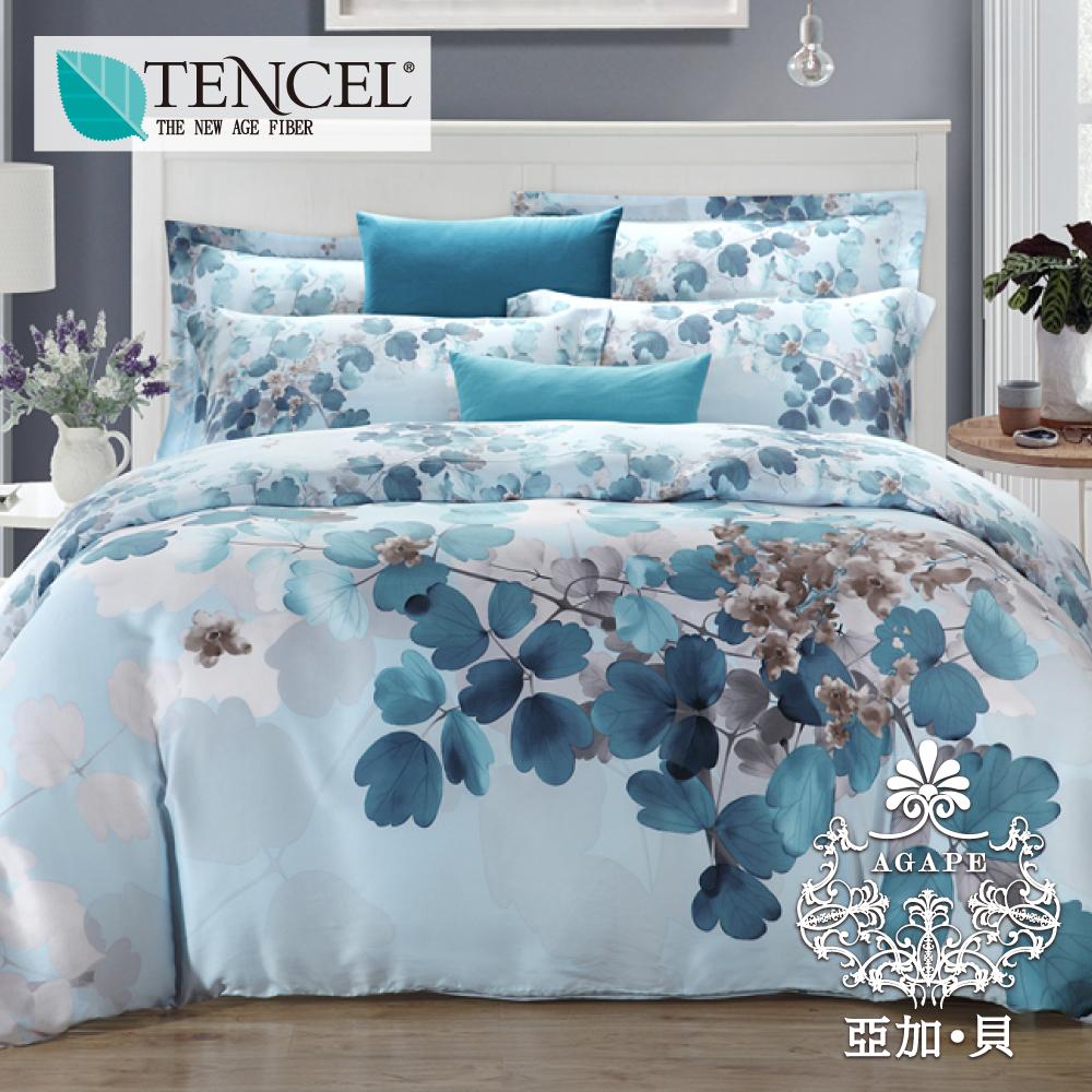 【AGAPE亞加‧貝】《獨家私花-時光倒影-藍》天絲雙人加大6尺四件式兩用被套床包組