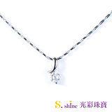 【光彩珠寶】GIA0.5克拉 E VS2 日本鉑金鑽石項鍊墜飾 戀人