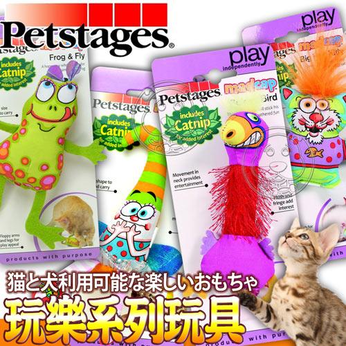 美國petstages~羽毛鳥|浪子貓|綠青蛙|花仙子貓草玩具 個