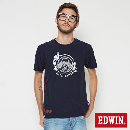 EDWIN 江戶勝 富士山祈福短袖T恤-男-丈青