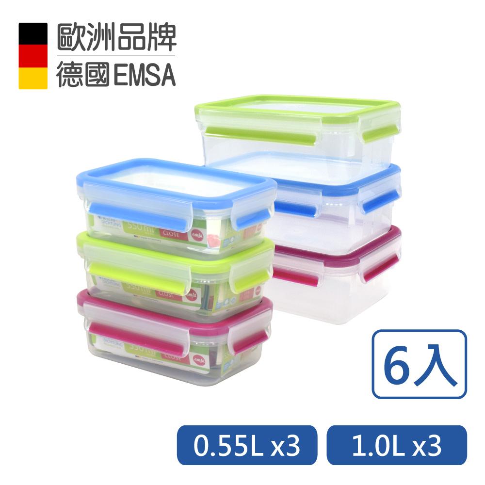【德國EMSA】專利上蓋無縫3D保鮮盒德國原裝進口-PP材質(保固30年) 紅藍綠繽紛款(1.0Lx3+0.55Lx3)