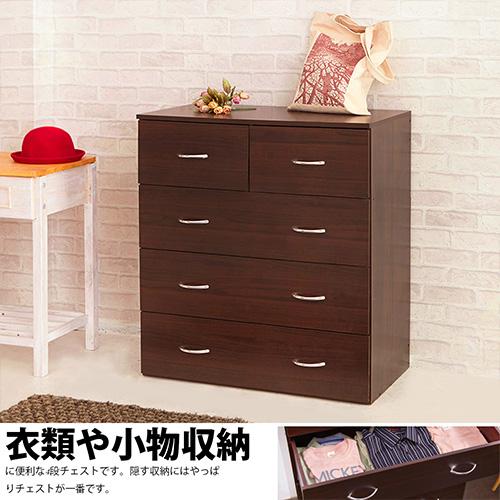 台灣製造 經典三大二小多抽斗櫃