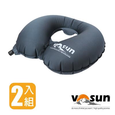 【VOSUN】台灣製 超輕便攜充氣U型枕.充氣枕頭.護頸枕.旅行枕.午睡枕.靠枕.彈力枕/VO-107UB 朝霧灰 (2入)