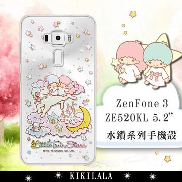 三麗鷗SANRIO正版授權 雙子星仙子 KiKiLaLa  ASUS ZenFone 3 5.2吋 ZE520KL 水鑽系列軟式手機殼(飛馬樂園)